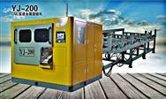 杭州优锯 YJ-200 CNC高速金属圆锯机