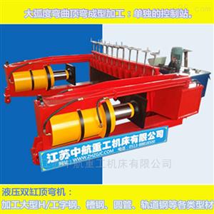 ZHWD-500型材弯机 数控圆弧顶弯机 拱架支护冷弯机
