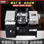 GZ4230数控金属锯床 质量严格把控 售后无忧