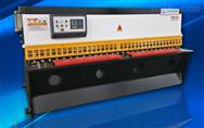 液压数控摆式剪板机