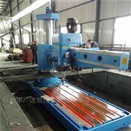 钻床厂家Z30100-31标准型液压摇臂钻床