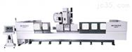 JY-CNC4500H型材复合加工中心