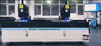 Kasite-WKKasite高精度微孔加工 精密打孔设备
