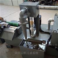 砂轮切割片机冷却过滤系统