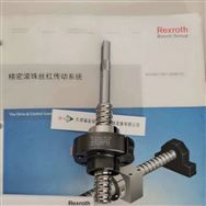 丝杆螺母R1502-370-65,32x20rx3.969-3