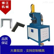铁管框架角度机 货架液压切角机