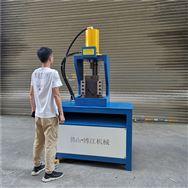 铝材货架冲孔机 槽钢角铁打孔机扶手坡口机