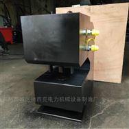 槽钢打孔机 钢板冲孔机