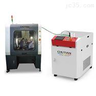 自动耦合激光焊接机