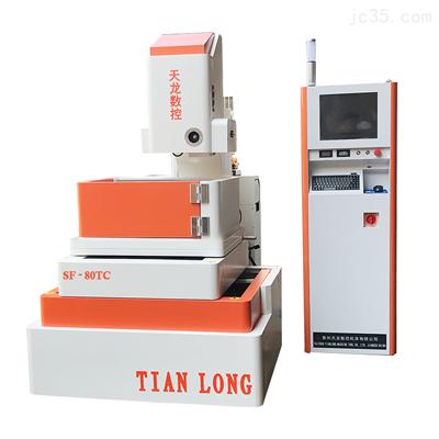 TLSF-80TC数控中走丝