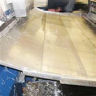 中捷机床钢板防护罩TH57150机床导轨挡屑板
