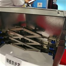 定做中国台湾高明KMC-628M加工中心原装钢板护罩