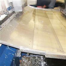 上海振飞1060加工中心导轨钢板防护罩