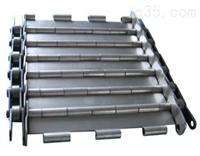 不锈钢排屑链板生产