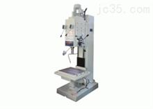 Z5125A-5132A立式鑽床