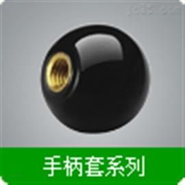 JB/T7271.1-94胶木手柄球,手柄球价格,手柄球厂