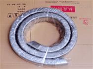JR-2矩形金属软管防护套