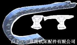 TL65,TL95,TL125钢制拖链