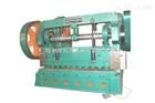 温岭机械剪板机,机械剪板机厂,机械剪板机价格