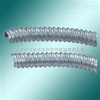 輕型包塑軟管,電廠用軟管,鄭州機床軟管,包塑軟管