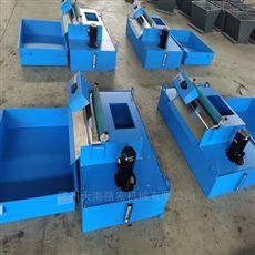 磨床磁性分离器生产