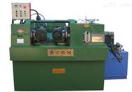 Z28-200型滚丝机