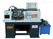 Z28-40型 液压滚丝机