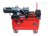HGS-40滚丝机