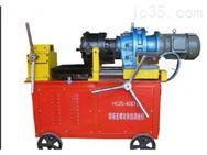 滚丝机HGS-40D