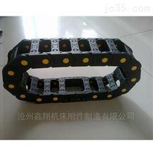 桥式塑料拖链供应商