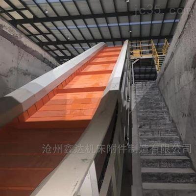 定制生产集中废料输送机 机床链板输送系统