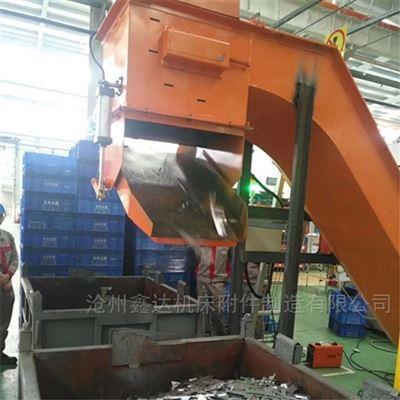 XDJLB450\550集中废料输送机  机床链板排屑器