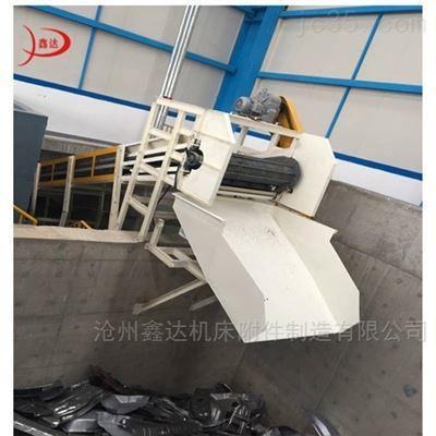 定制生产集中废料排屑机 机床链板输送机