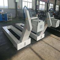 XDBJ500淮安集中废料输送机  机床链板输送系统