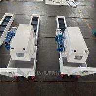 XDBJ500南通集中废料排屑机 机床链板输送系统