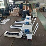 XDBJ500集中废料输送机  低噪音