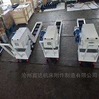 XDBJ500从化市集中废料输送机  机床链板输送器