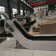 XDBJ500镇江集中废料输送机  机床链板废料排屑机