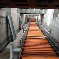 XDBJ500淮安集中废料排屑机 链板输送系统