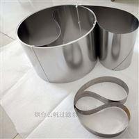 不锈钢材质撇油带更换