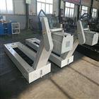 xdsf-50蘇州集中廢料排屑機 汽車沖壓鏈板輸送系統