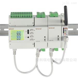电力运维 导轨式多回路电力仪表