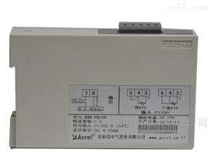BM-TR/J温度报警器信号隔离器BM-TR/J安科瑞厂家直营