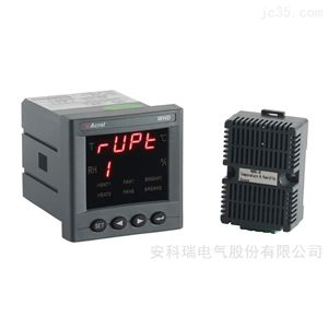 WHD72-11安科瑞WHD72-11智能型温湿度控制器