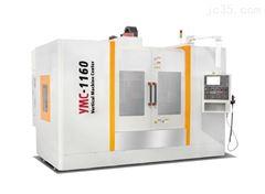 YMC-1060数控立式加工中心机