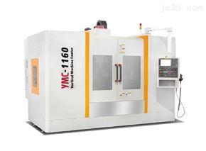 YMC-1060立式加工中心机