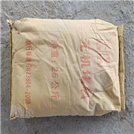 齐全CP636无机防火灰泥多少钱一吨