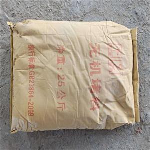 CP636无机防火灰泥多少钱一吨