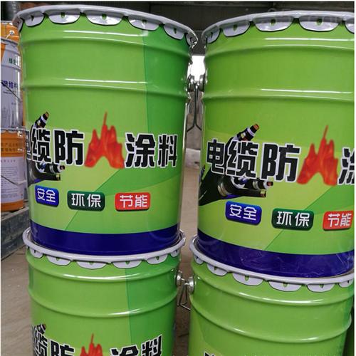 电缆防火漆专业生产厂家/质量可靠