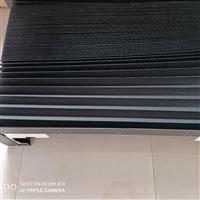 导轨防尘防油f风琴防护罩